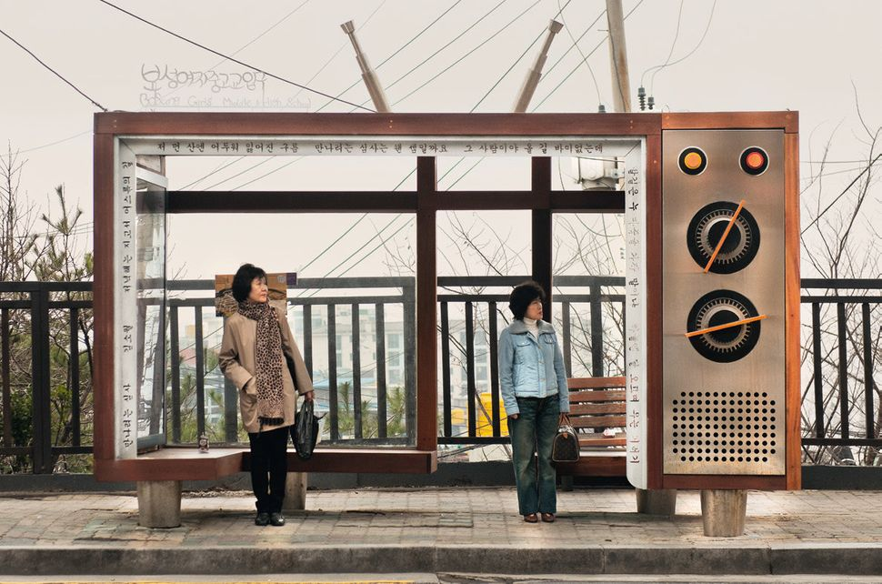 Bus stop for Boseong Girls' Middle & High School.