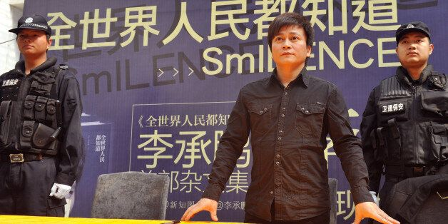 Chinese writer Li Chengpeng, looked upon by many as a a highly influential Chinese blogger and social commentator, is protect