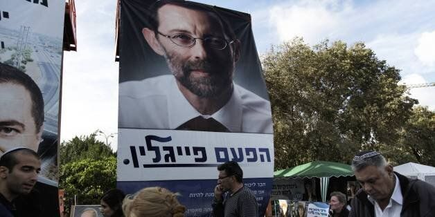 A campaign poster of Moshe Feiglin, hardline settler candidate for the ruling rightwing Likud party leadership primary ahead