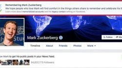 Facebook per sbaglio
