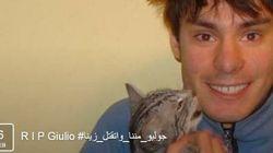 I giovani egiziani rischiano per Giulio: domani tutti all'ambasciata a portare