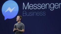 Se un barile di petrolio vale la metà di un'azione Facebook c'è un problema