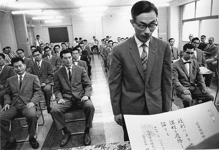 Completing management training at a stock brokerage firm. Ikebukuro, Tokyo, 1961.