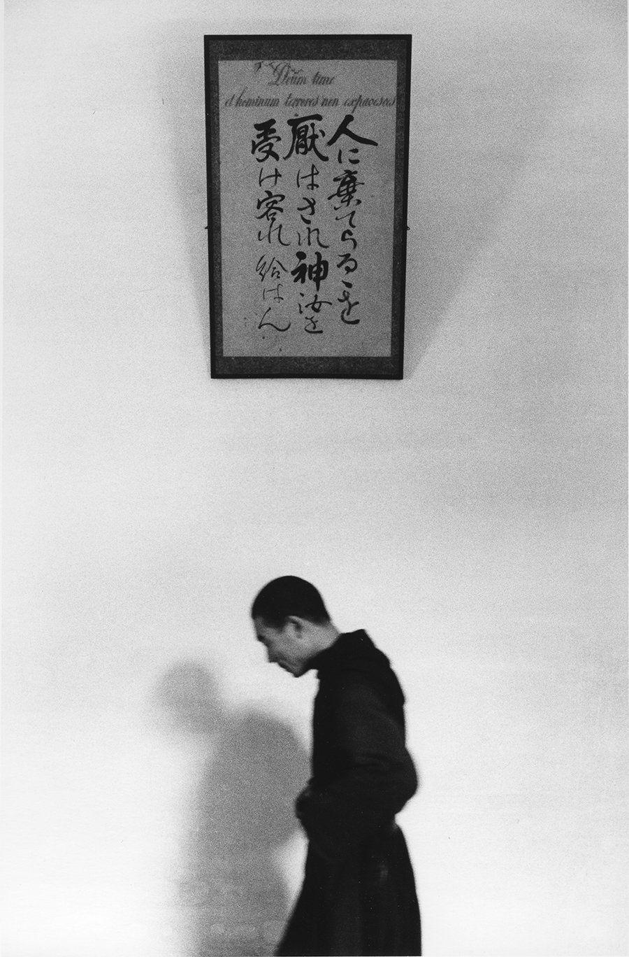 Domains. Garden of Silence, No. 52. Hakodate, Hokkaido, 1958.
