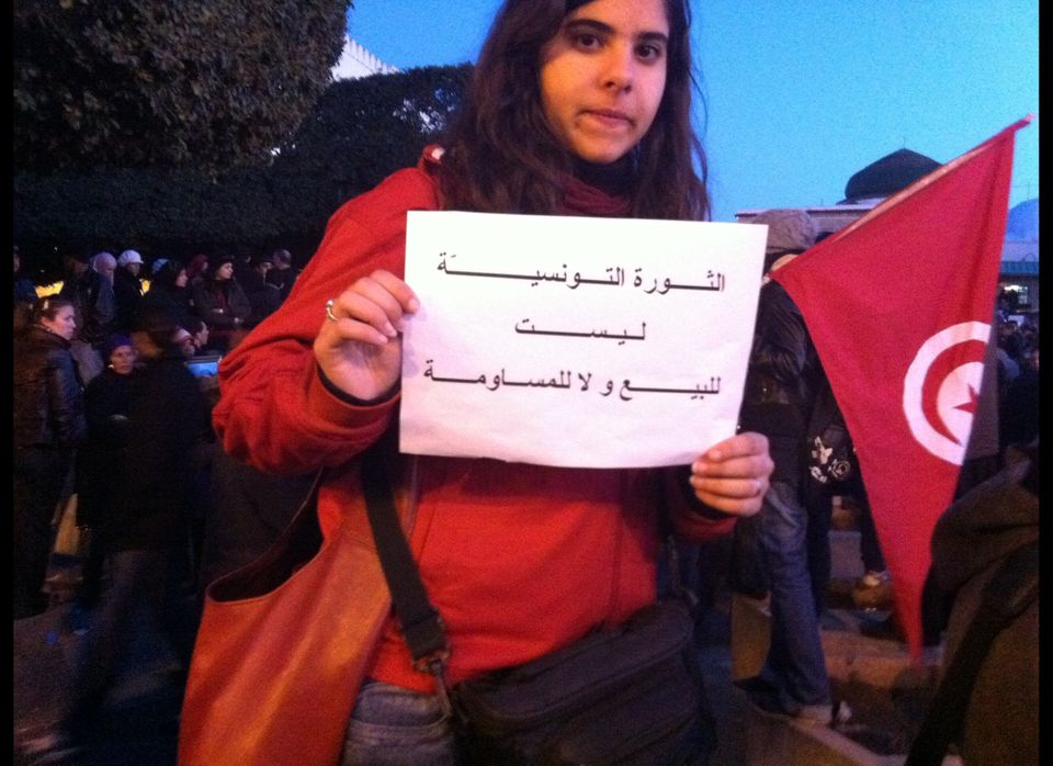 """""""The Tunisian Revolution is not for sale or compromise"""""""