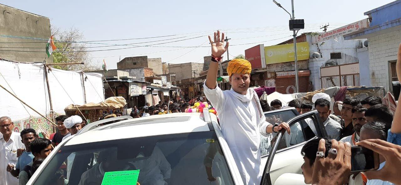A Battle Of Prestige In Jodhpur: Will Vaibhav Gehlot Defeat Gajendra Singh