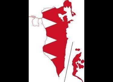 Bahrain had 1 execution and 1 death sentence in 2010.  Bahrain is an island nation of about 1.2 million people with an econom