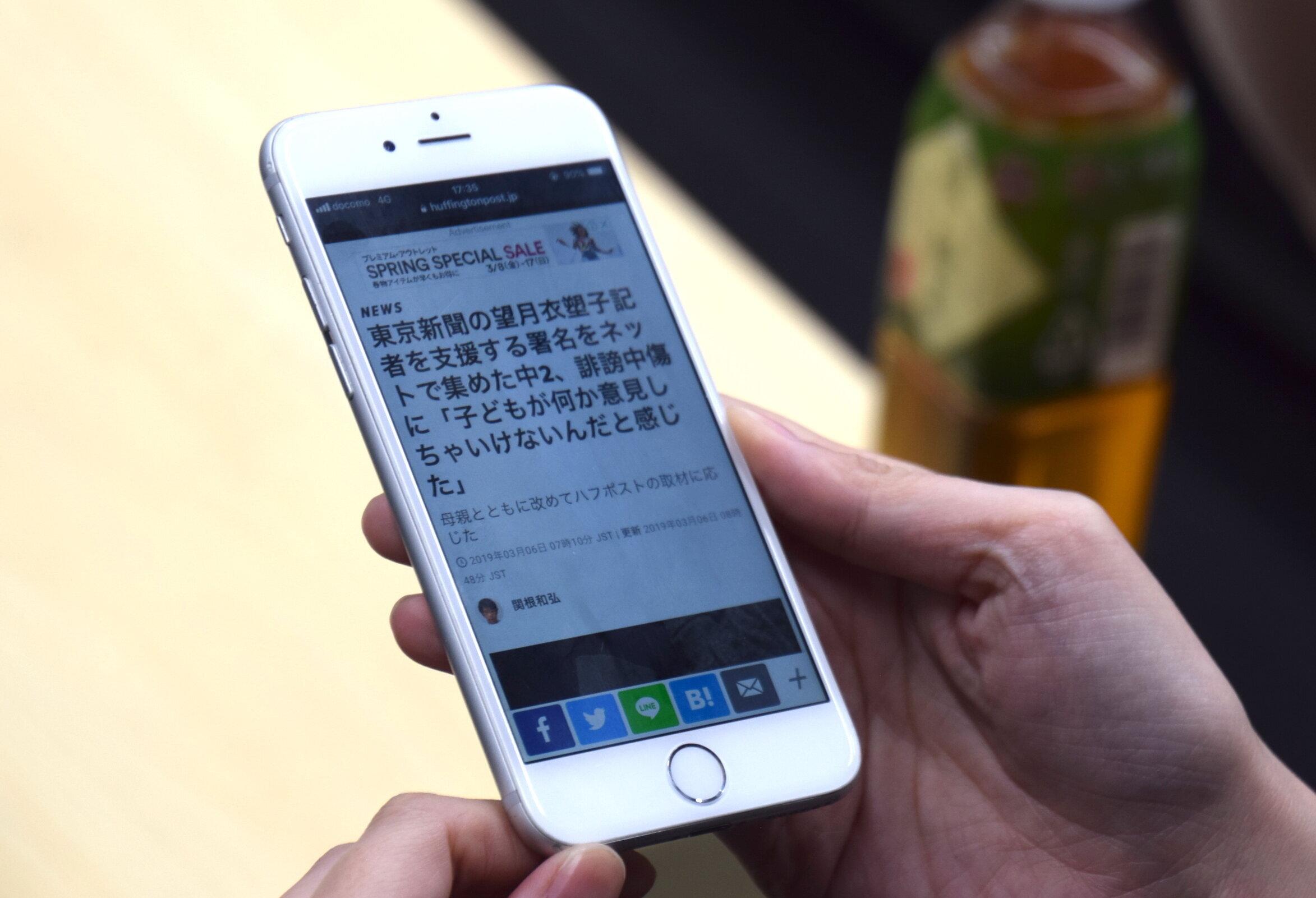 東京新聞・望月衣塑子記者を支援する署名集めた中学生の記事、「炎上」に加わった1人に筆者が会ってみた