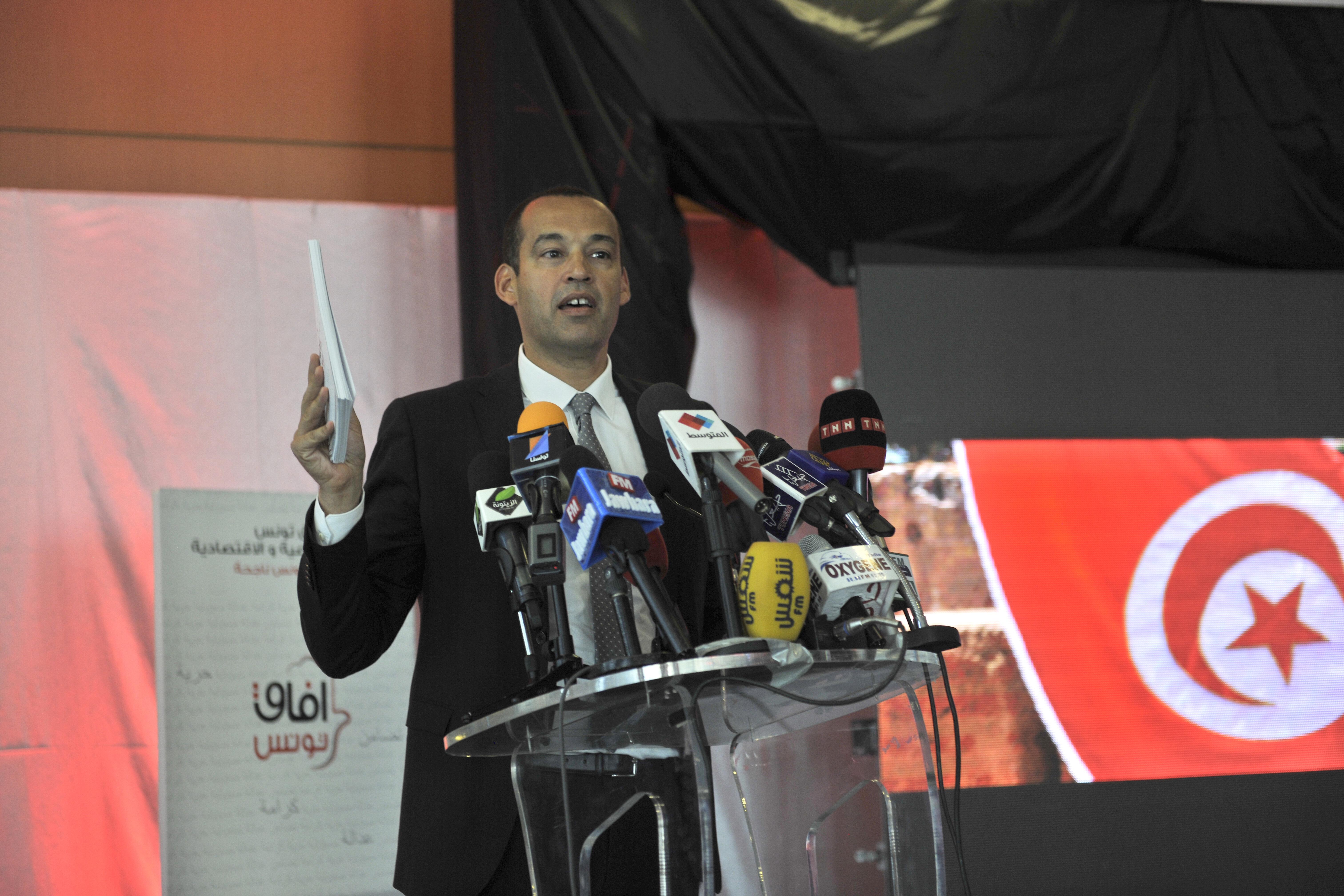 Rapport de la Cour des comptes: Afek Tounes exprime son