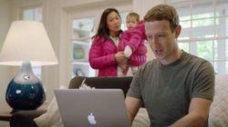 Zuck presenta Jarvis, l'intelligenza artificiale di Facebook che farà da