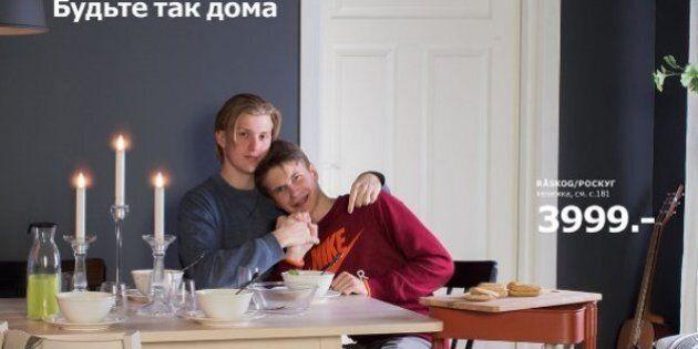 Coppia Gay sul catalogo Ikea: in Russia la foto viene