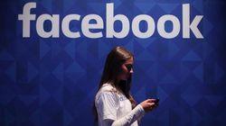 Facebook vi rende infelici e gelosi, lo dimostra uno studio che vi spiega come