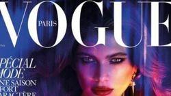 Vogue fa la storia: la prima modella transgender in
