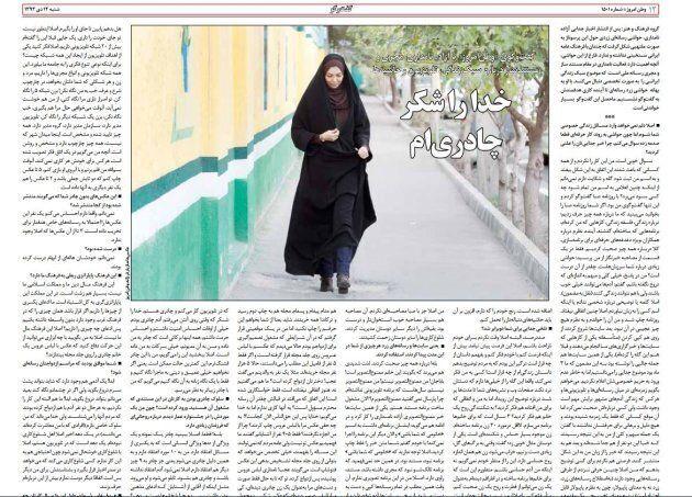 Giornalista iraniana ultraconservatrice beve birra senza indossare il velo. I concittadini la attaccano:...