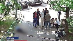 La Gta Gang assale le guardie in tribunale, spari e feriti, alcuni degli imputati uccisi. Il processo dei ladri d'auto