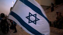 Per salvare Israele bisogna fermare