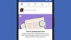 In 72 ore Facebook vuole insegnarci come si riconoscono le fake