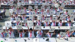 Anche la Cina vuole un Fertility Day: troppe poche nascite, appello ai giovani per