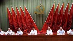E per celebrare i 95 anni del Partito Comunista cinese spunta un brano