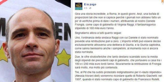 La pagina Facebook del libro di Frongia: