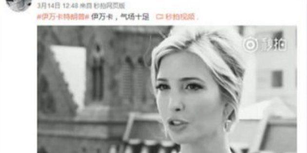 Ecco perché in Cina Ivanka Trump è considerata una