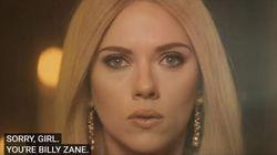 La pubblicità del nuovo profumo di Ivanka su Saturday Night Live la descrive