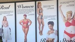 La risposta di questo negozio di lingerie a chi accusa le sue modelle curvy è
