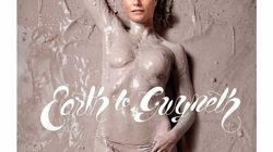 Dopo l'elogio del sesso anale, Gwyneth si spoglia e si immerge nel fango. E così lancia il suo