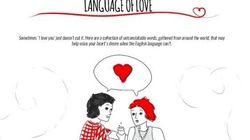 Queste dieci (intraducibli) espressioni dimostrano che l'amore è un linguaggio
