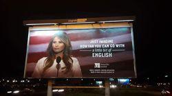 Questa scuola croata per l'inglese ha pensato a una pubblicità geniale per aumentare le