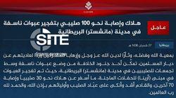 Isis rivendica, livello di allerta passa a
