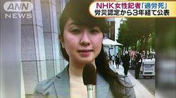 Miwa, morta a 31 anni di troppo lavoro. Quasi 160 ore di straordinari e appena due giorni di