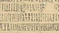 Questa lastra di 3200 anni potrebbe riscrivere una parte importante della nostra storia (e quello che ne è venuto