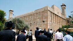 Tomba dei Patriarchi di Hebron
