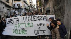 Napoli, fermato un 15enne per l'accoltellamento del giovane Arturo. Polizia: