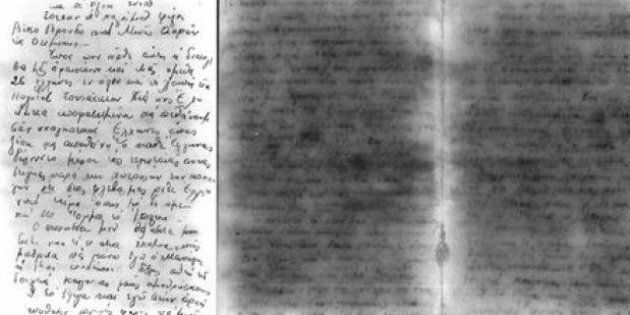 Dopo 70 anni, decodificate le lettere di un sopravvissuto di Auschwitz:
