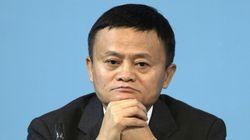 Gli Stati Uniti bloccano Alibaba: salta l'acquisizione di MoneyGram per 1,2 miliardi di