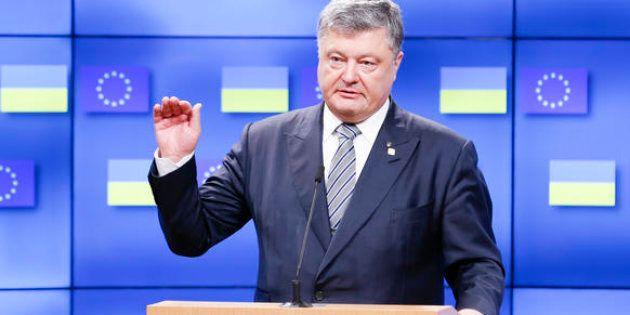 22/06/2017 Bruxelles. Il presidente del Consiglio europeo incontra il presidente ucraino Petro Poroshenko...