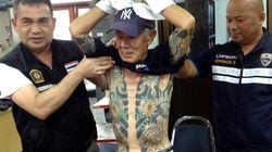 Grazie a questo tatuaggio postato su internet un boss della Yakuza è stato arrestato dopo 13