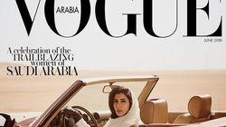 Con i tacchi e al volante. La figlia del re Abdullah fa arrabbiare gli