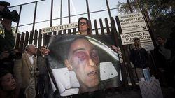 Processo Cucchi, l'ex moglie di un carabiniere imputato: