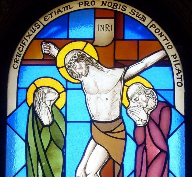 Ποιο ήταν το πραγματικό όνομα του Ιησού και πώς τον προσφωνούσαν όσο