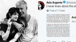 Asia riporta le uscite in cui Bourdain ha parlato di suicidio.