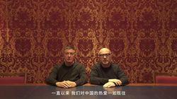 Dolce e Gabbana si scusano con i cinesi: