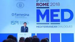 Al Rome-Med Conte avverte Bruxelles: