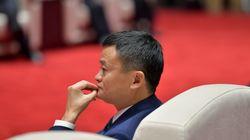 Jack Ma è