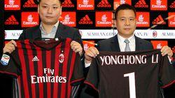 Nuova tegola sul presidente del Milan Li: fallisce la sua società Jie