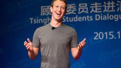 Facebook, gli apprendisti stregoni e la fiducia