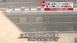 Primo viaggio di Kim Jong-Un all'estero? Bloomberg: visita in treno del leader nordcoreano a