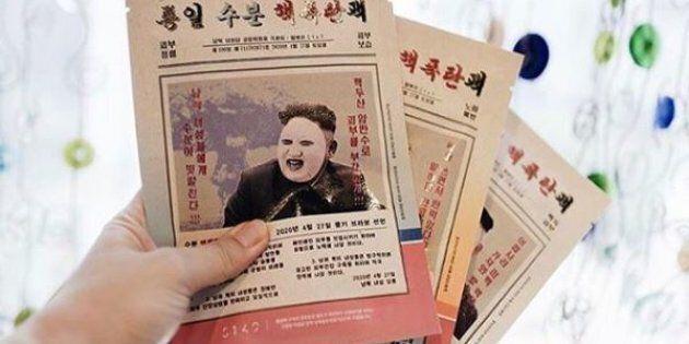La polemica sulle maschere di bellezza di Kim Jong-un vendute in Corea del